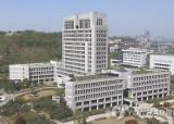 헌법소원 내 강제 전역… 군법무관 불복소송 상고심 21일 선고