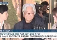 """배우 손숙이 말하는 이윤택 """"그 사람이 XX 맞다"""""""