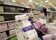 '릴리안 생리대 논란' 깨끗한나라, 환경단체 상대 소송