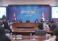공공부문 채용비리·부정청탁 땐 '원스트라이크 아웃'