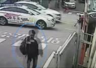 환경미화원의 이중생활···살해 후 '숨진 동료' 행세