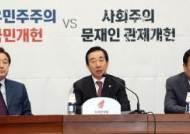 """한국당 '야4당 개헌협의체' 제안…""""비례제도 논의"""" 적극 태세"""