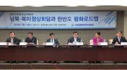 """""""남북은 비핵화 원칙, 북·미는 본격 논의 가능성"""""""