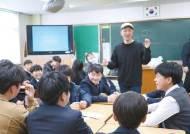 [시선집중] 중학교 자유학기제 프로그램 '영화제작교실' 운영 …'제2 스필버그' 키운다