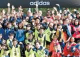 [시선집중] 소외아동 운동캠프, 체육시설 개선…스포츠로 세상을 바꿉니다