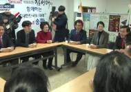 """한국당 송파을 사무실 찾은 배현진 """"돌풍 보여주겠다"""""""