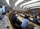 성균관대 23일 '유교문화콘텐츠의 미래' 학술대회 개최