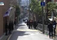 MB 구속되면 서울동부구치소 독방에…영장 기각되면 반격