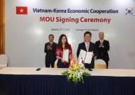류재선 한국전기공사협회장, 대통령 민간사절단으로 베트남과 협력 가속