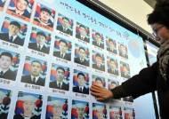 [e글중심] '서해수호의 날' 군통수권자는 어디에