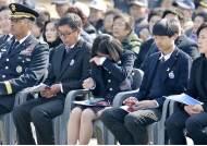 [서소문사진관]서해수호 55용사의 희생정신을 기리며..