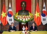 한국-베트남 미래 지향 공동선언문 (전문)