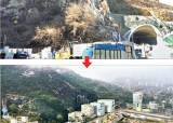 사당·도봉·수색·온수 … 서울 외곽지역 12곳 개발된다