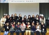 서울시동부여성발전센터, 내달 4일 '문화예술 컨텐츠 창업과정' 개강