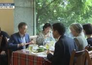 문 대통령, 베트남서도 '서민외교'…이번엔 3800원짜리 쌀국수