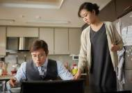 이혼에 가족 해체까지… 위험한 기러기 부부 생활