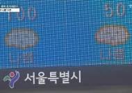 [서소문사진관]대한민국, 최악의 미세먼지에 갇히다
