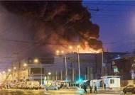 37명 목숨 앗아간 러시아 쇼핑몰 화재…원인은 '어린이 불장난'