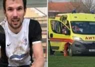 크로아티아 축구선수, 경기 중 가슴에 공 맞고 숨져