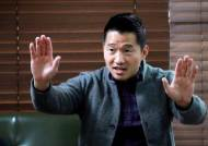 '개통령' 강형욱, EBS '세나개' 3년 만에 떠난다…후임은?