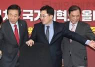 홍정욱·이석연·오세훈 이어 김병준까지 불출마...한국당 '빨간불'