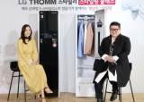 제1회 'LG TROMM 스타일러 스타일링 클래스' 개최