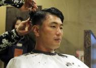 SK투수 김광현처럼 머리카락 기부하려면, 어떻게 해야 할까