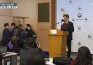 """김현종, """"꿀릴 것 없는 협상판이었다"""" (발표문 전문)"""