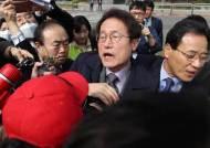 """""""특수학교 강행마라"""" 무릎 호소 6개월만에 갈등 재연"""