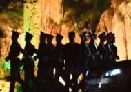 """홍콩 매체 """"김정은, 중국 방문해 中국가지도자와 3시간 회담"""""""