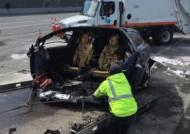테슬라 모델X, 美캘리포니아서 추돌후 폭발, 운전자 1명 사망