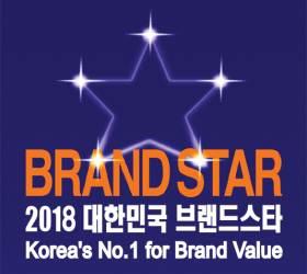 [2018 대한민국 <!HS>브랜드<!HE> 스타] 이마트·딤채·래미안 … 소비자 사로잡은 '<!HS>브랜드의<!HE> <!HS>힘<!HE>'