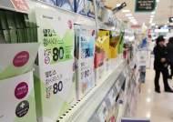 '미세먼지'로 생활필수품이 된 마스크… 특허출원 활발