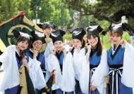 [어서 와, 우리 대학은 처음이지] SW교육 강화, 글로벌 교류…취업률·국가고객만족도 TOP 이유 있었네