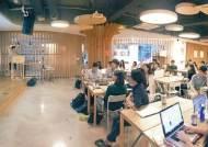 [국민의 기업] 서울신직업인재센터 운영…서울의 미래를 이끌어 갈 인재양성 주력