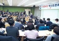 [국민의 기업] 일곱 차례 혁신 토론회 개최…문재인 케어와 건보료 부과 개편안 안착 위해 '올인'