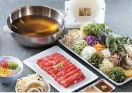 [맛있는 도전] 섬유질 풍부한 채소 많이 들어간 샤브샤브… 미세먼지·중금속 배출에 도움