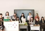 경복대학교 유아교육과, 교원양성기관 평가 A등급 획득