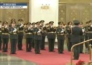 김정은 중국 방문 기간중 미국, SLBM 발사