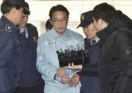 """'엘시티 비리' 현기환 징역 3년6월 확정…""""공무원 청렴성 훼손"""""""