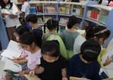 [데이터데이트] '독서왕' 우리 아이, 읽은 책 알고보니