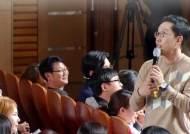 '블랙리스트' 김제동, MBC 라디오 DJ 발탁되며 지상파 복귀