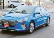 [issue&] 차량 전동화, 스마트카, 인공지능 등 5대 미래 혁신기술 개발 가속 페달