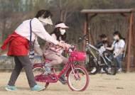 내일 전국 미세먼지 걷혀…서울은 8일 만에 '숨통'
