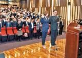 [issue&] 업계 최초 '반부패경영시스템' 인증…준법경영 선도 기업 도약