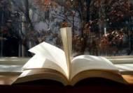 [데이터데이트] 책 많이 읽는 도시, 전국 1위는?