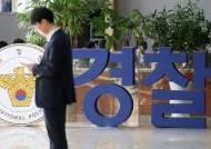 """""""무고한 시민 범인 몰았다""""…경찰, '약촌오거리 사건' 수사 과오 사과"""