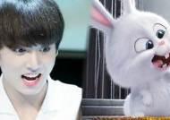 5 K-pop Idols Who Are Bunnies