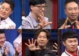 """13년간 달려온 """"무한도전 끝""""…멤버들이 남긴 마지막 인사"""