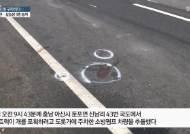 출동현장서 교통사고 사망 소방교육생 2명… 훈장 추서 결정